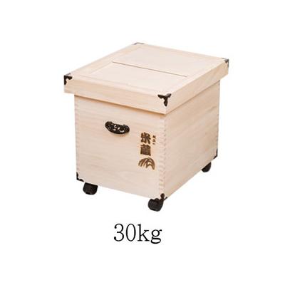 送料無料 桐製 米びつ 米蔵 30kg