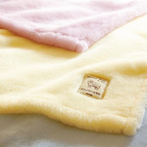 送料無料 メリノウール 毛布 日本製 ピンク