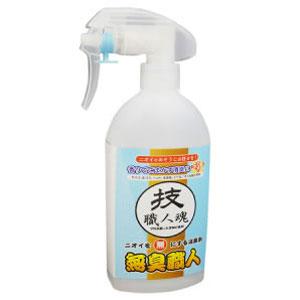 送料無料 日本正規代理店品 技 職人魂 無臭職人 タバコ 消臭 ペット 臭い 再入荷 予約販売 除去 生ごみ 除去現場でお掃除のプロが開発した洗剤
