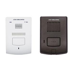 送料無料 ワイヤレスインターホン 屋外子機+室内親機 セット DWP10A1