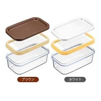 カットできちゃうバターケース  送料無料 バターケース カット 5g カットできちゃうバターケース