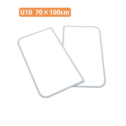 風呂ふた Ag組合せ風呂ふた 70×100 (実サイズ68×98) 2枚組 U10