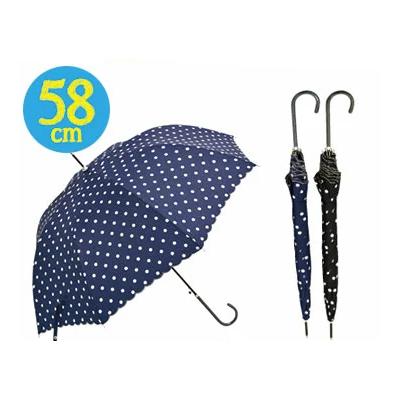 81918ac0af045 楽天市場 送料無料 女の子 傘 キッズ 傘 女の子 58cm 傘 子供用 傘 ...