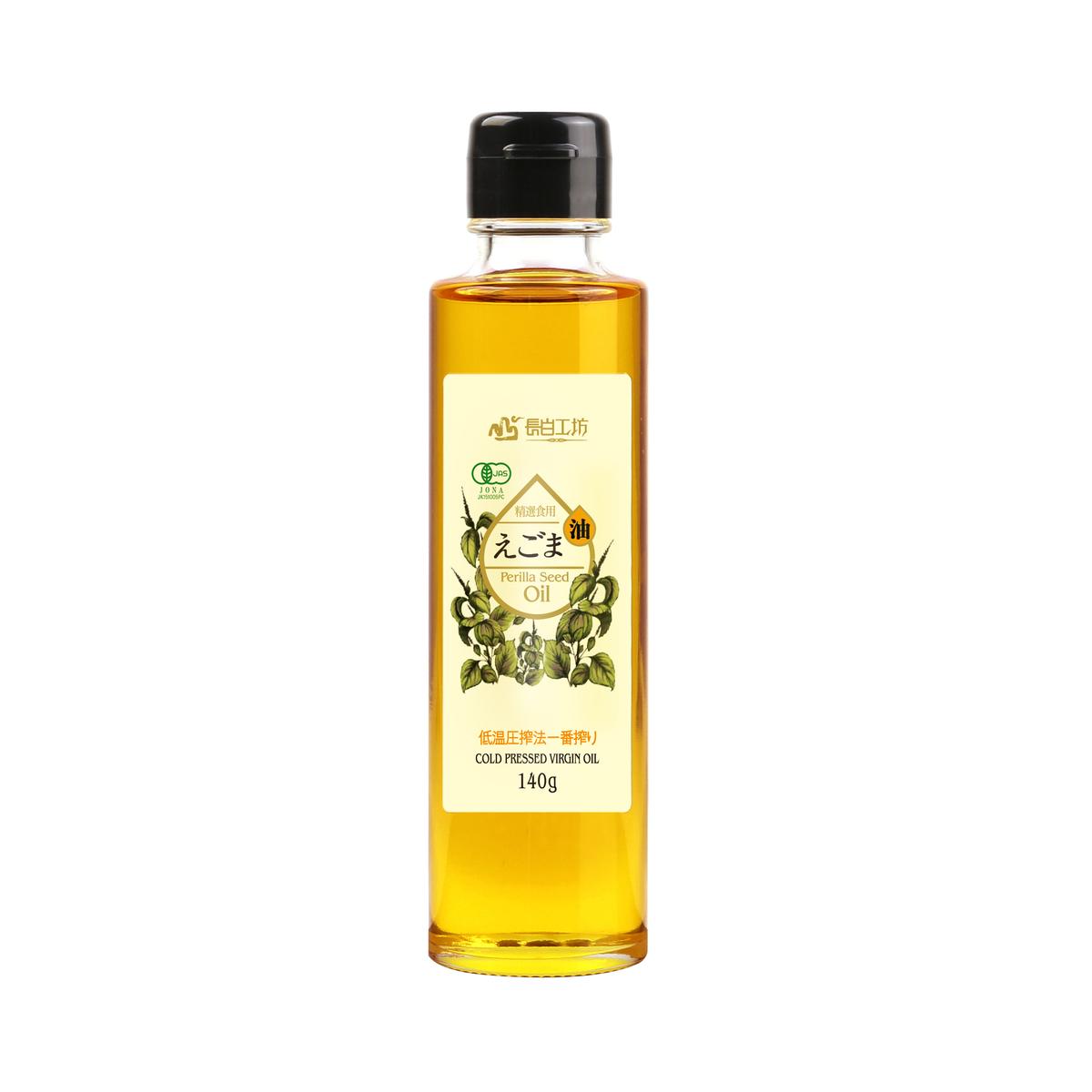 オイル えごま えごま(エゴマ油)の効果・効能|食品の栄養成分