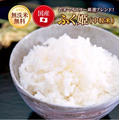 白米 値段 玄米