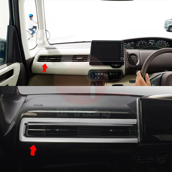 Design custom interior parts car accessories simple DIY decoration  protection interior 1PCS 3437 for exclusive use of the product made in  Honda