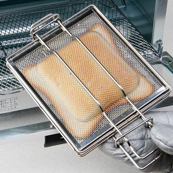 ホットサンドメーカー(オーブントースター・グリル用)GK-HS|便利グッズ 簡単 グリル トースター