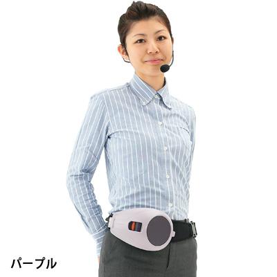 【送料無料】ハンズフリー拡声器【防災グッズ/備蓄品/アウトドア/備え】