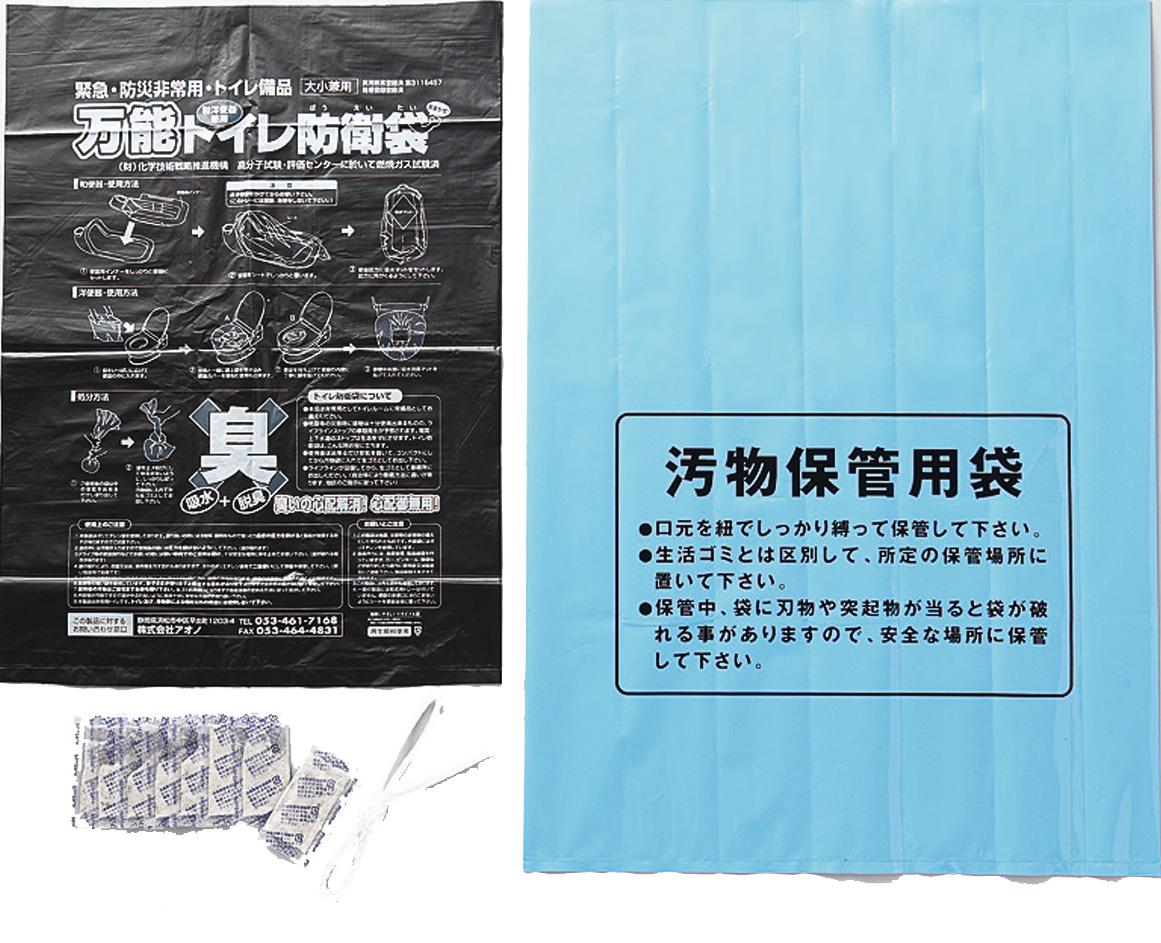 【送料無料】トイレンジャーSS100(スーパースリム)(防災用品 防災トイレ 簡易トイレ)