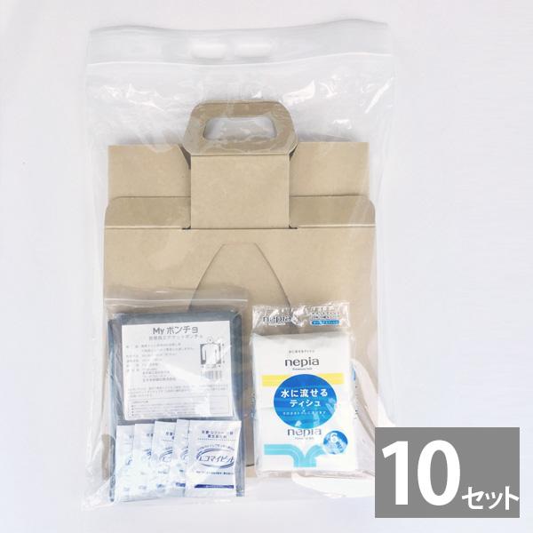 簡易トイレ スマートレット Lサイズ(5回分)×10セット 備蓄/オフィス/防災/アウトドア/介護/災害
