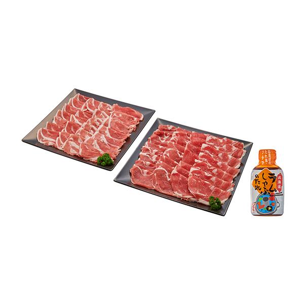 北海道 グルメ ギフト 贈り物 取り寄せ 北海道 グルメ|肉の山本 ラムしゃぶセット 800g|送料無料|代引不可