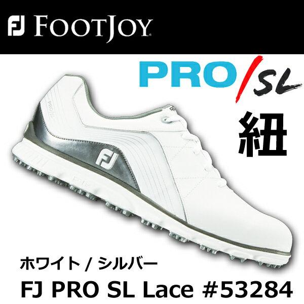 【フットジョイ】【2019年モデル】 FJ PRO SL Lace #53284 プロ エス エル レース【紐タイプ】 ホワイト/シルバー メンズ シューズ 【FOOTJOY】【日本正規品】