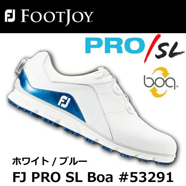 【フットジョイ】【2019年モデル】 FJ PRO SL Boa #53291 プロ エス エル ボア ホワイト/ブルー メンズ シューズ 【FOOTJOY】【日本正規品】