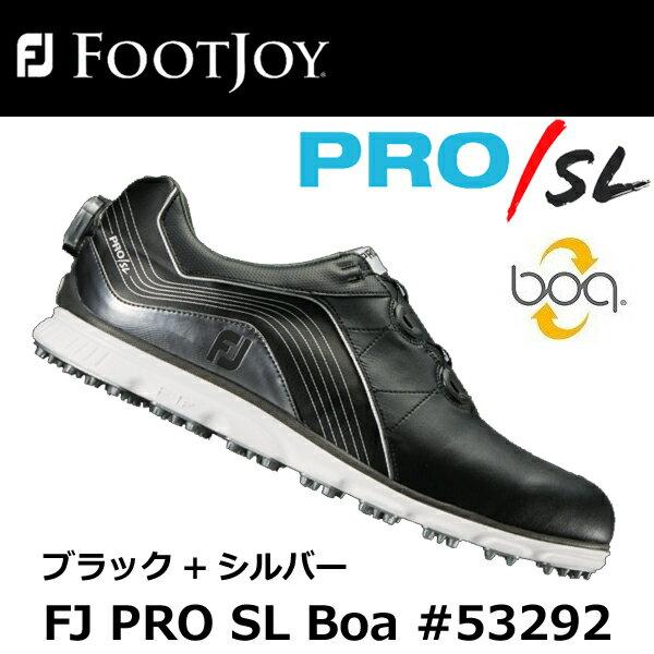 【フットジョイ】【2019年モデル】 FJ PRO SL Boa #53292 プロ エス エル ボア ブラック/シルバー メンズ シューズ 【FOOTJOY】【日本正規品】