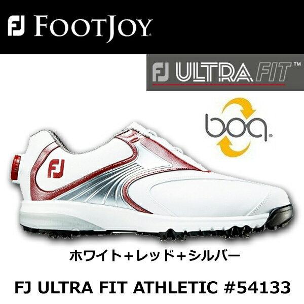 【フットジョイ】【2019年モデル】 FJ ULTRA FIT ATHLETIC BOA #54133 ウルトラ フィット アスレチック ボア ホワイト/レッド/シルバー メンズ シューズ 【FOOTJOY】【日本正規品】