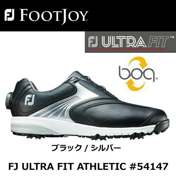 【フットジョイ】【2019年モデル】 FJ ULTRA FIT ATHLETIC BOA #54147 ウルトラ フィット アスレチック ボア ブラック/シルバー メンズ シューズ 【FOOTJOY】【日本正規品】