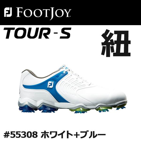 【2018年モデル】【取り寄せ商品】【フットジョイ】FJ メンズ ゴルフシューズFJ TOUR-S #55308ホワイト+ブルーツアー エス 紐 ひも【FOOTJOY】【日本正規品】【ウィズ:W】