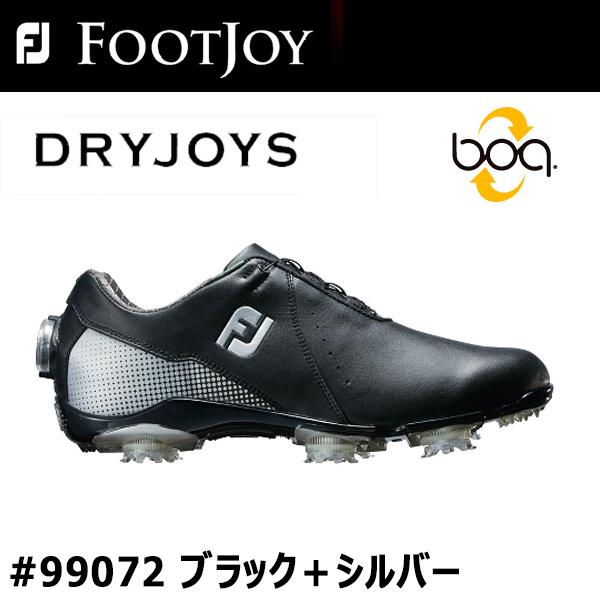 【レディース】【2018年モデル】【フットジョイ】FJ DRYJOYS For women #99072ドライジョイズ ゴルフシューズ ボアブラック+シルバー【FOOTJOY】【日本正規品】