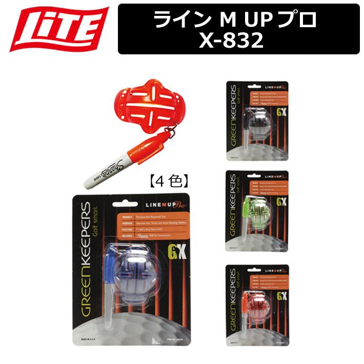 ゴルフ 安心と信頼 GOLF 合格 登場大人気アイテム 取り寄せ商品 ライト ライン LITE UPプロマーカー ペン X-8324色 M
