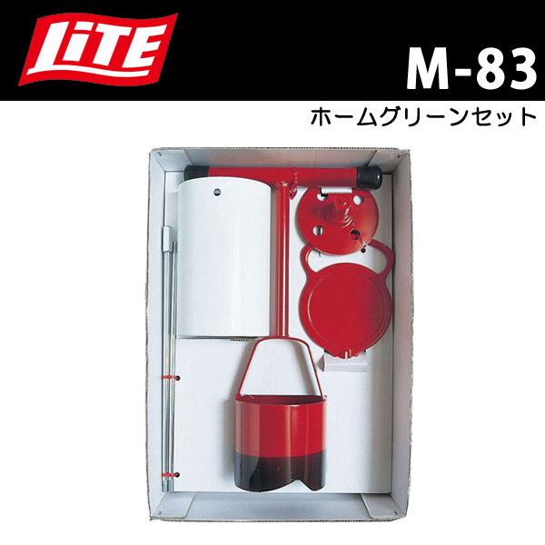 【取り寄せ商品】【ライト】ホームグリーン セット庭 DIY M-83【LITE】