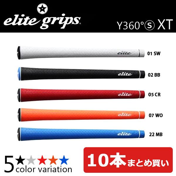 【10本セット】【取り寄せ商品】【エリート】Y360S XT グリップ【elite】