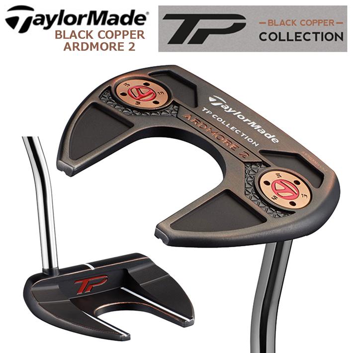【2019年モデル】【テーラーメイド】TP COLLECTION BLACK COPPER ARDMORE 2 PUTTER ティーピー コレクション ブラック カッパー アードモア 2 パター 【TaylorMade】【日本正規品】