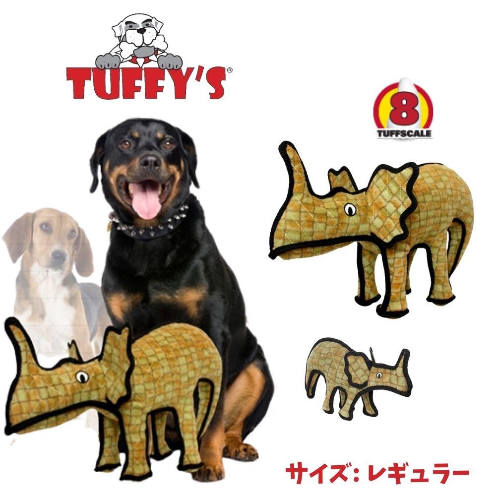 タフスケール 送料無料 一部地域を除く 耐久レベル : レベル8 サイズ: 25.4cm x 53.34cm 36.83cm スクイーカー: なし 大型犬向き 500円-1000円offクーポンあり タフィーズ 頑丈 レギュラー ラッピング無料 犬のおもちゃ Tuffy's 丈夫で長持ち モササウルス Tuffys ぬいぐるみ 耐久度8 犬用 ブラウン