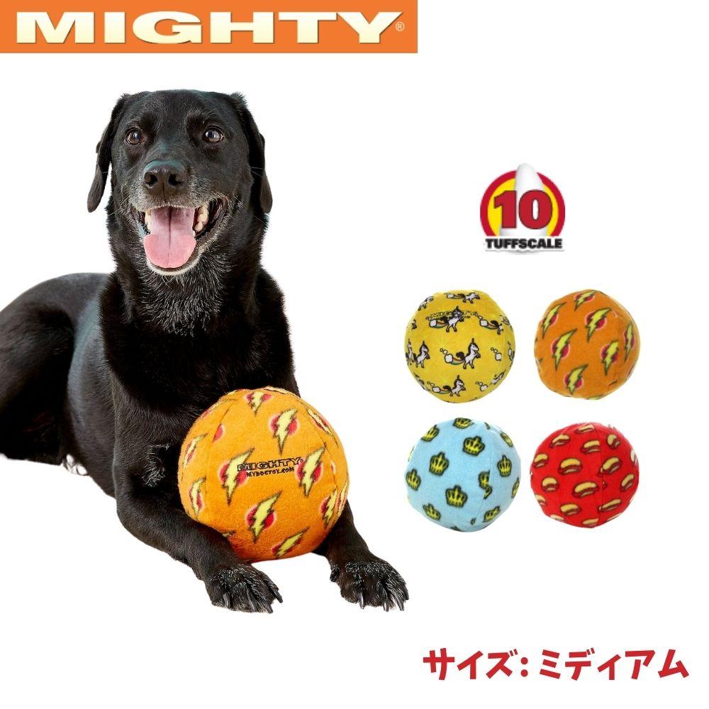 タフスケール 耐久レベル : 最安値に挑戦 レベル10 サイズ: 10cm×10cm×10cm スクイーカー: 1つ 中型犬-大型犬向き 今だけ 500円-1000円offクーポンあり Mighty マイティー ハイクオリティ ミディアム 丈夫 壊れない Tuffys 犬のおもちゃ 頑丈 噛むおもちゃ マイティーボール 耐久度10 犬用 おもちゃ 丈夫で長持ち ぬいぐるみ
