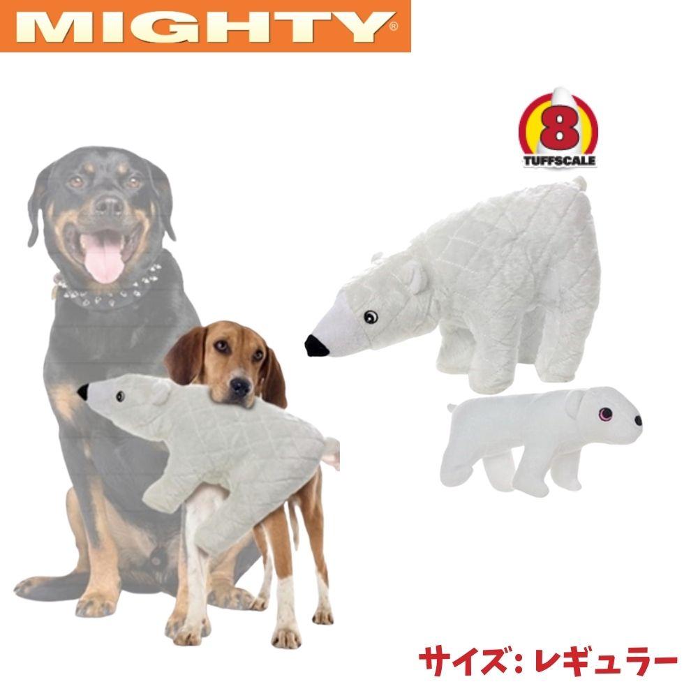 タフスケール 耐久レベル : レベル8 サイズ: 12.5cm×33cm×17.5cm 上品 スクイーカー: 1つ お見舞い 中型犬-大型犬向き 今だけ 500円-1000円offクーポンあり Mighty マイティー 犬のおもちゃ ぬいぐるみ 丈夫 Tuffys 丈夫で長持ち しろくま 犬用 噛むおもちゃ 頑丈 おもちゃ 耐久度8 レギュラー