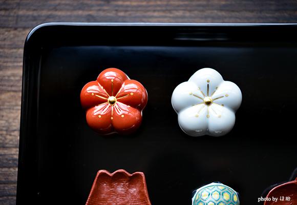梅蓋物 紅白セット
