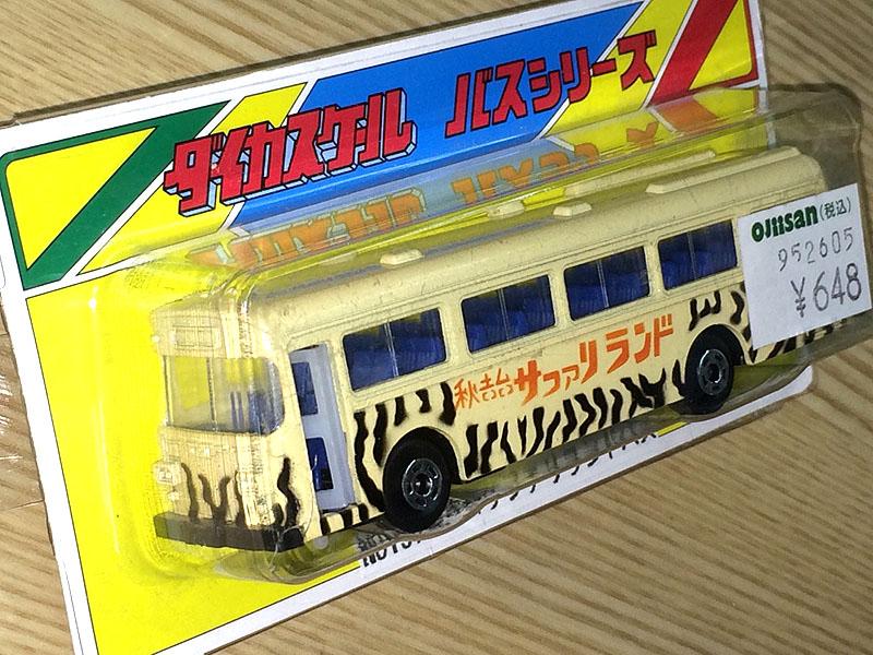 ニシキ●ダイカスケールバスシリーズ【No.157 秋吉台サファリランドバス】★日本製