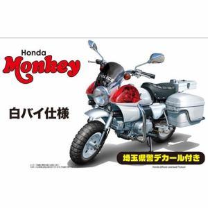 1 12 プラモデル 新作送料無料 バイクシリーズ No.15 EX-1 モンキー Honda 白バイ 日本メーカー新品 特別仕様 フジミ 埼玉県警デカール付き