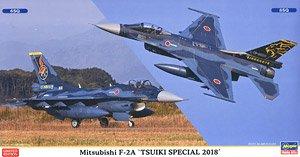 1/72 プラモデル 飛行機【三菱 F-2A