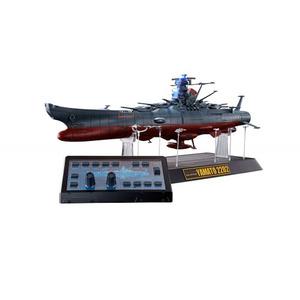 超合金魂【GX-86 宇宙戦艦ヤマト2202】BANDAI SPIRITS※送料割引対象外※