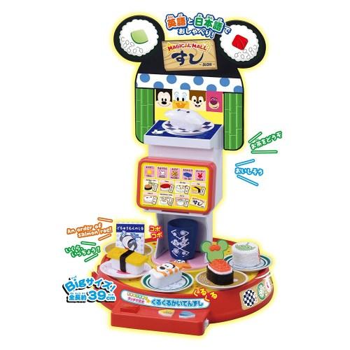 特価 365日毎日出荷OK ディズニーマジカルモール 英語と日本語 春の新作シューズ満載 人気ブレゼント! くるくるかいてんずし タッチで注文 タカラトミー