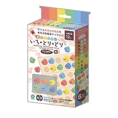 頭脳パズルゲーム【彩りナンプレ いろ・とり・どり ポータブル】アイアップ