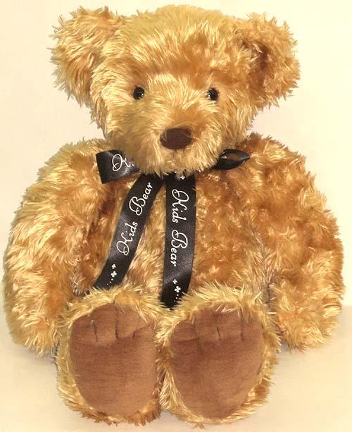 Teddy bear Sun arrow / 75 cm