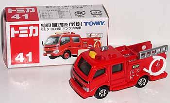 トミカ 注文後の変更キャンセル返品 No.41 モリタ タカラトミー 贈物 CD-I型ポンプ消防車