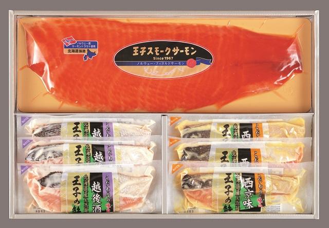 【HS80(W)】 【楽ギフ_包装選択】 【楽ギフ_のし】 【楽ギフ_のし宛書】 スモークサーモン&漬魚詰合せ