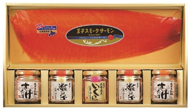 送料無料 定番 スモークサーモンと風味豊かな瓶詰めセット スモークサーモン 瓶製品詰合せギフト HBS100 新作 X