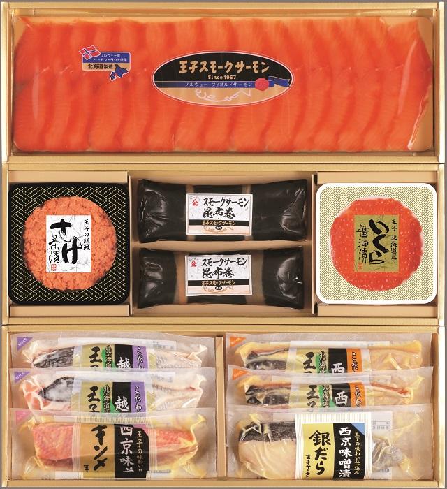 サーモンのバラエティ豊かな玉手箱セット スモークサーモン いくら 漬魚 昆布巻 HRA100 送料無料 新品 A W 品質検査済 さけ茶漬詰合わせギフト