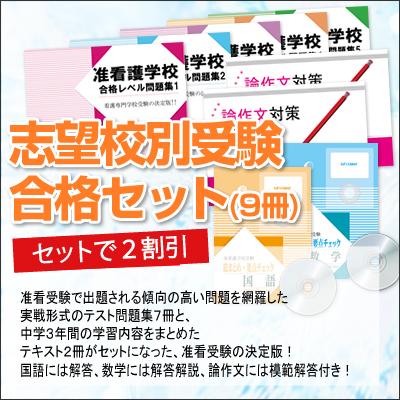 【とらばーゆ】看護助手 宝塚 三田 病院の求人・転 …