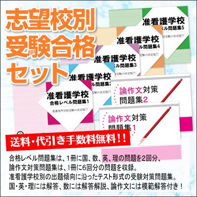 送料・代引手数料無料】鳥取県東...