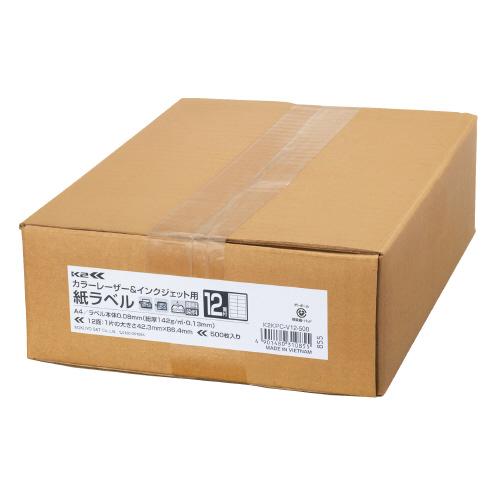 コクヨ OAラベル レーザー 激安挑戦中 インクジェットプリンター両用 定番スタイル A4判 入り数:500枚 白色度約90% ラベルサイズ:W86.4xH42.3mm 12面 メーカー品番:K2KPC-V12-500