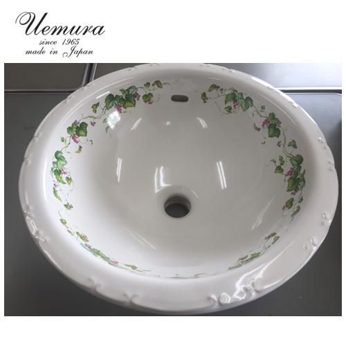 要在庫確認 洗面ボウル 上村陶磁器 ラウンドLウォッシュボウル ブルゴーニュ ABG-105 日本製 送料無料 陶器 洗面器 手洗い器 半埋め込み