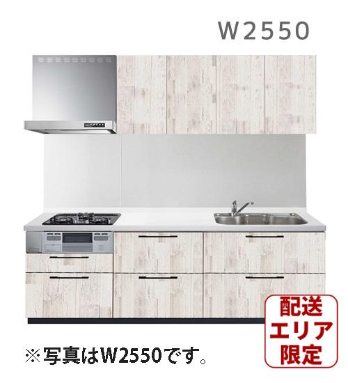激安 システムキッチン エラーレ Wタイプ W2550 人大 スライド収納 浄水器内蔵 ローコスト 静音シンク 収納力 低価格 格安 安い 大特価 壁付タイプ 255cm