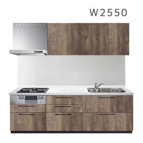 激安 システムキッチン エラーレ Xタイプ W2550 人大 スライド収納 浄水器内蔵 ローコスト 静音シンク 収納力 低価格 格安 安い 大特価 壁付タイプ 255cm