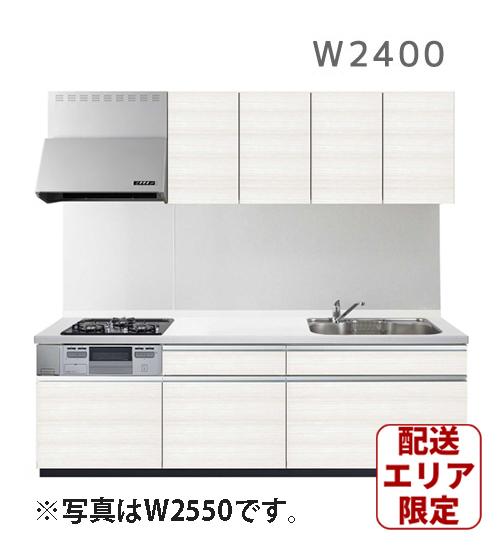 激安 システムキッチン エラーレ Sタイプ W2400 人大 スライド収納 ローコスト 静音シンク 収納力 充実 低価格 格安 安い 大特価 セール 壁付タイプ 240cm