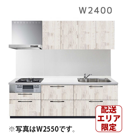 激安 システムキッチン エラーレ Wタイプ W2400 人大 スライド収納 浄水器内蔵 ローコスト 静音シンク 収納力 低価格 格安 安い 大特価 壁付タイプ 240cm