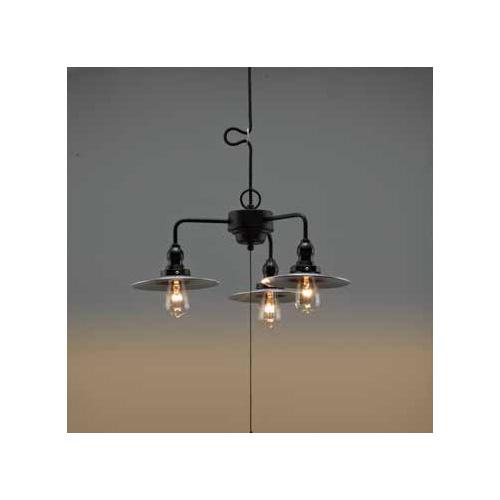 後藤照明 屋内照明 ペンダントライト アルミP1レプリカ・3灯用CP型 GLF-3142
